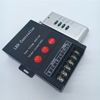 CE ROHS Ceritifiaction  LED RGB controller 20-30M RF  Remote DC5-24V LED RGB controller  3 years warranty