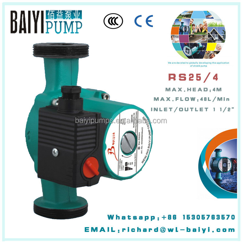 family automatic cold hot water pump for shower