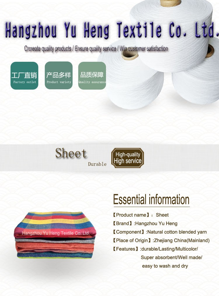 wholesale Swing hammock cloth,1m-1.8m bed sheet,durable canvas fabric,