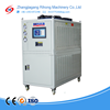 High efficiency industrial water chiller used for plastic machine cooling