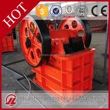 HSM ISO CE Durable Second Hand Stone Crusher Equipment