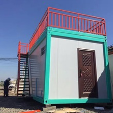 Trailer House,Easy To Install Folding Container For Sale