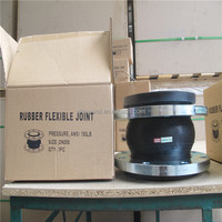Flanged Rubber Flexible Joint,Single Sphere