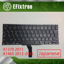 2011 2012 2013 2014 2015 Layout 11.6 inch A370 A1465 Keyboard For Macbook Air A370 A1465 Keyboard Japanese