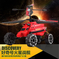 YD-922 Hot sell newest infrared 3ch rc helicopter with airsoft gun
