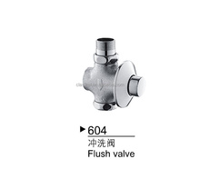 New design Squatting pan wc toilet concealed install automatic toilet flush valve