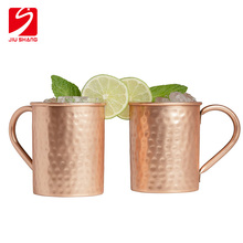Moscow Mule Hammered Stainless Steel Metal Coffee Cup 100% Copper Mug