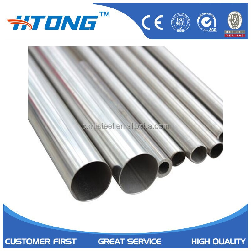 stainless steel shower curtain pipe/tube 304 316 316l