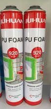 high foaming factory direct price spray polyurethane foam expanding foam