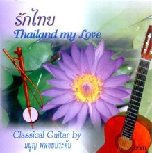 Thailand My Love Classic Guitar