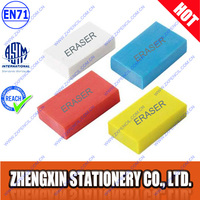 White Red Blue Yellow Rubber Eraser