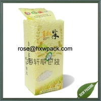 500g ,1kg size food grade rice sachet for rice