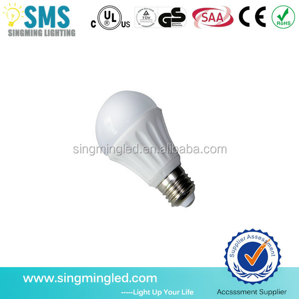 Rechargable emergency led bulb light e27 5w 7w 9w 12w home use bulbs,high quality with 3-5 years warranty