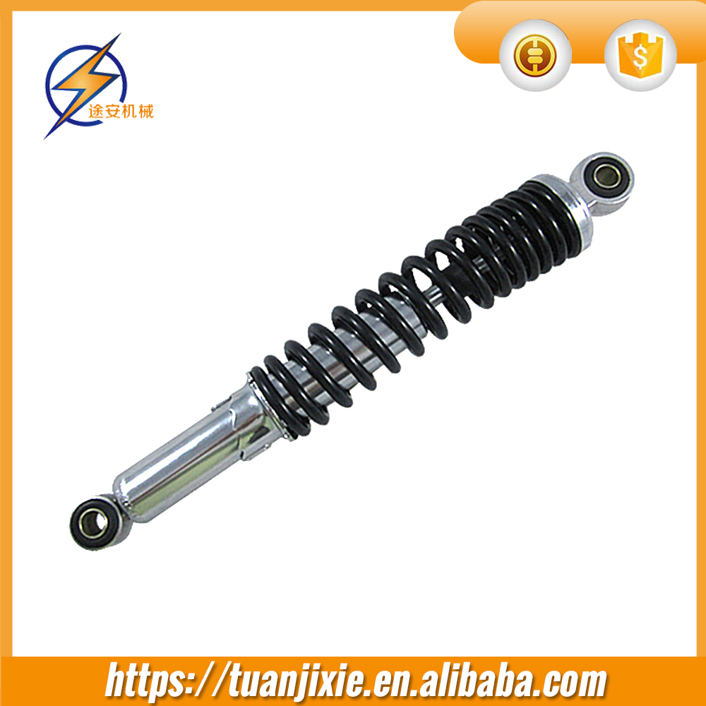 Motorcycle Suspension Price