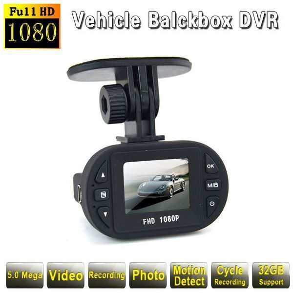 Smallest 1.5inch LCD G-sensor night vision infra-red night vision car dvr/car vedio recorder
