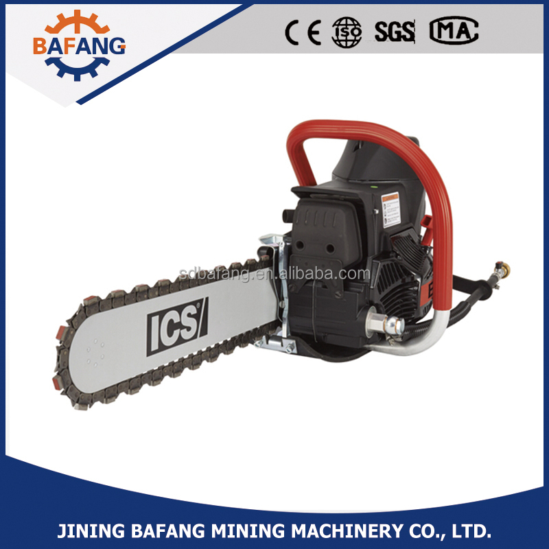 Factory Price Supply Diamond Concrete Chain Saw For Cutting Machine