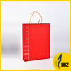 Custom paper shopping bag with twisted rope handle