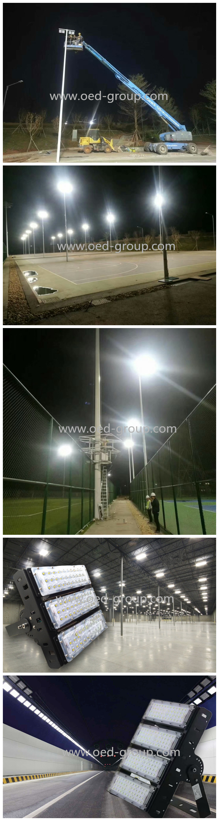 use of module flood light.jpg