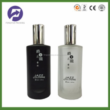 50ml custom frost reed diffuser glass cologne bottle