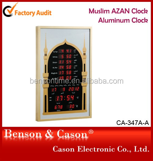 Home Decor Muslim Prayer Time Display Clock