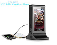 835S 7 Inch Wireless WIFI Android Media Video Player LCD Advertising Display