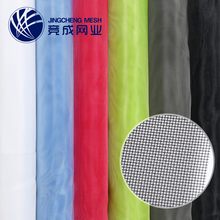 China best price good quality OEM window screen mesh