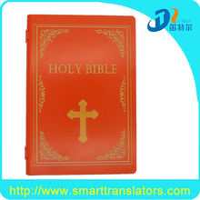 2015 newest electronic Bible learning machine with touch screen of tablet pc