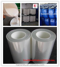 water based waterproof laminating glue for fabric, environmental friendly product.