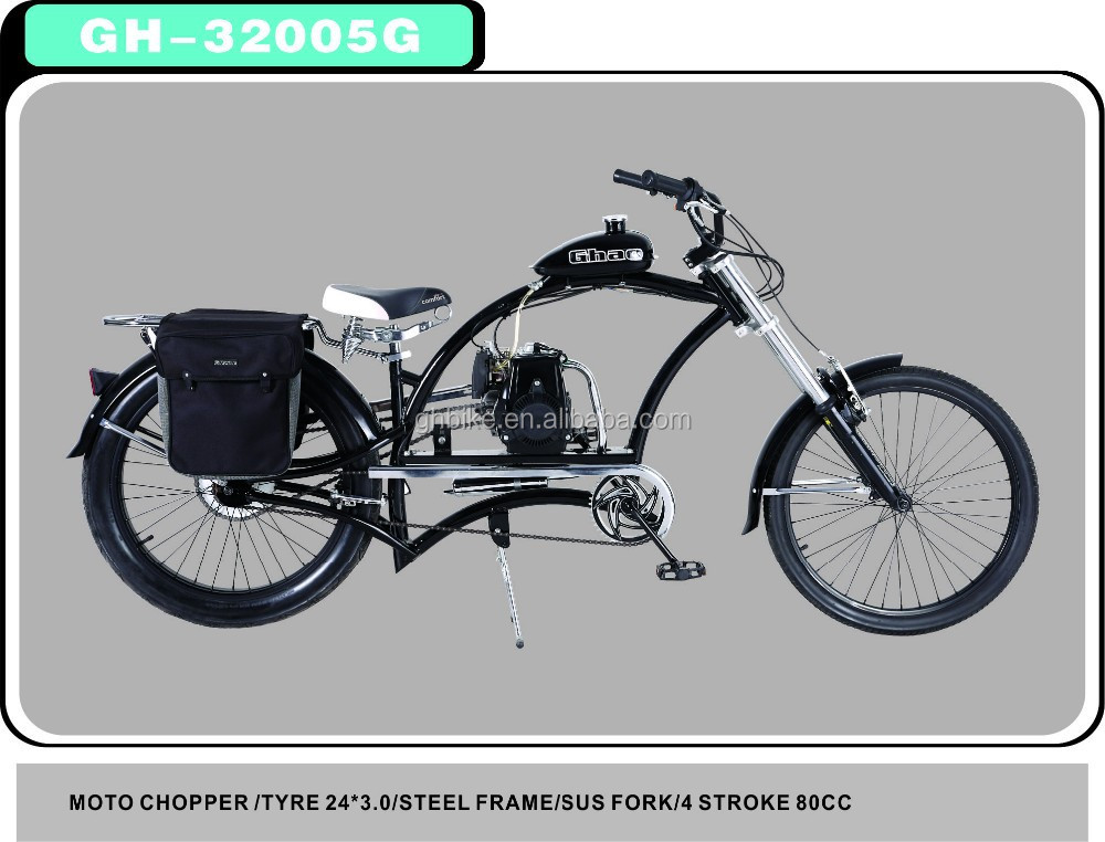 gas motor chopper bike gas motor chopper bike chopper bike 80cc