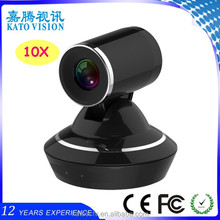 3X Webcam chat online high quality conference camera system