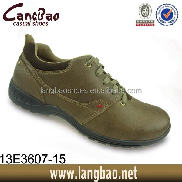 2014 most comfortable casual men shoes