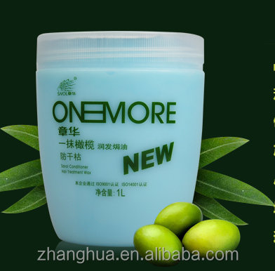 OEM!New Big Volume Hair Care Conditioner