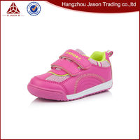 Hot selling sport shoes with prices in pakistan