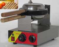 aberdeen egg waffle pan,electric egg waffle maker,small egg shaped cake processing machine