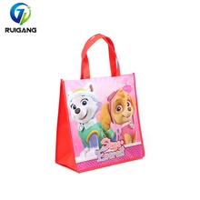 Customized cartoon design LOGO pp non woven shopping bags gift bag