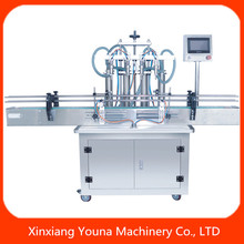 automatic palm/sunflower/cooking/engine oil filling machine