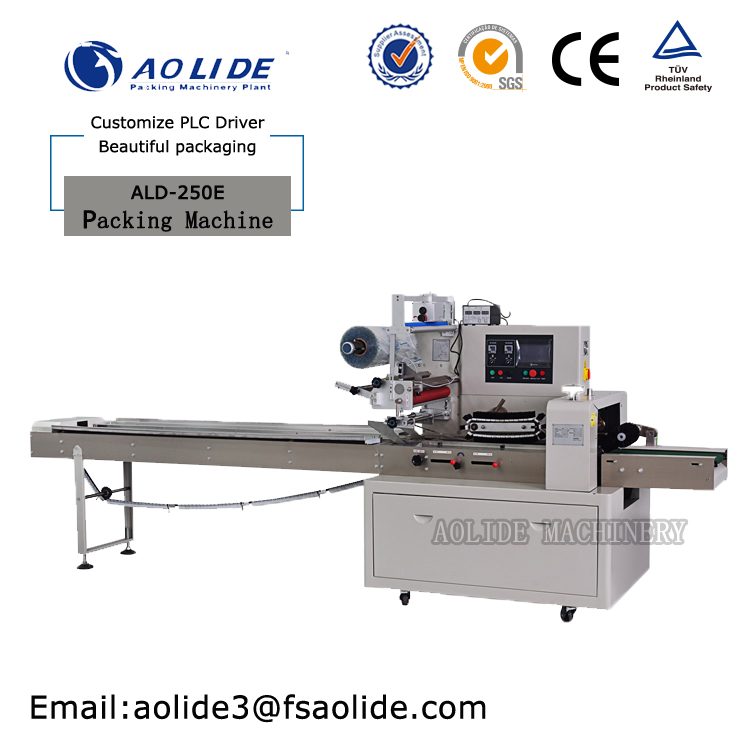 ALD-250E machine for packing cakes hardware bolt automayic wrap packing machinegold nib pen automatic sealing packing machine