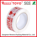 Waterproof Customer Logo Printed BOPP Packing Tape