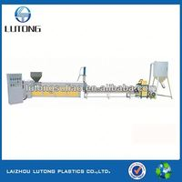 china update waste pp pe film plastic recycling granulating line