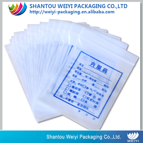 sealed bag for dry fruit/medical packaging aluminium pouches/clear plastic zipper bag with handle