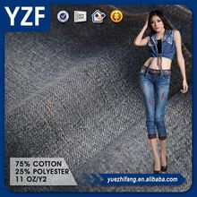 Fashion denim polyester cotton garment fabric for jeans,shorts