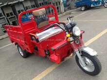 800W 1000W 1200W 1500W new tricycle cargo bike/ 110cc 120cc 150cc Motorized Driving bajaj three wheeler price