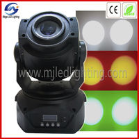 pro gobo 75w spot led dmx moving head spot light