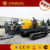 XCMG HDD Machine 320KN.M horizontal directional drilling XZ320E water well drilling machine