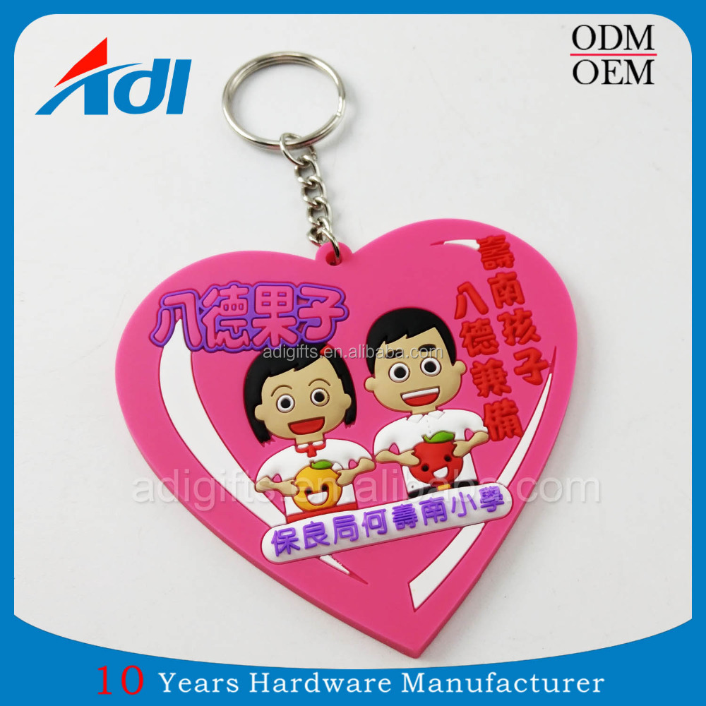 promotion rubber PVC double sides heart shape keychain for custom soft pvc keychain