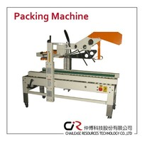 CRTC- Taiwan company various packing machine for ASEAN