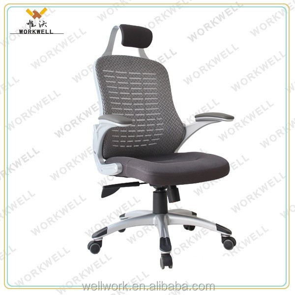 WorkWell High back ergonomic mesh office chair