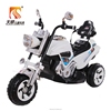 2017 china mini electric kids motorcycle with 3 wheels in cheap price wholesale