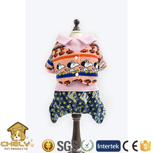 more than 500 models available dog coat made from thick and soft fleece for dog girl and dog boy too