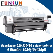 Gongzheng GZM3204SG solvent printer with 4 Starfire 1024(10pl/25pl)